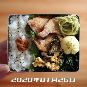定番化しつつある鶏胸肉の竜田揚げ弁当【2020年1月26日】