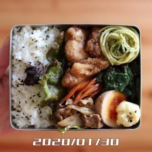 鶏もも肉の唐揚げ弁当【2020年1月30日】