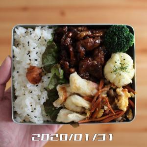 豚こま肉のバルサミコ酢ソテー弁当【2020年1月31日】