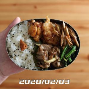 醤油麹漬け鶏胸肉の竜田揚げ弁当【2020年2月3日】