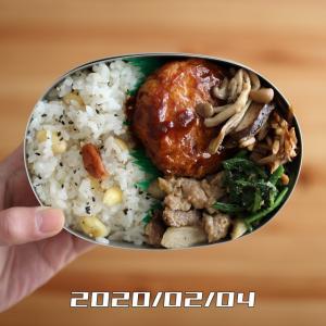少し手抜きの鶏胸肉ハンバーグ弁当【2020年2月4日】