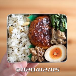 ハンバーグ(粒マスタードソース)弁当【2020年2月5日】