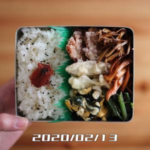 2日連続同じおかずのお弁当【2020年2月13日】
