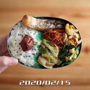 不格好(不細工?)な焼き鮭弁当【2020年2月15日】