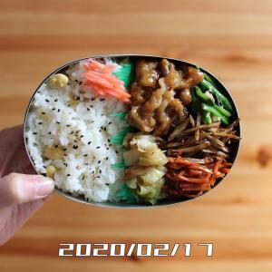 豚小間肉の黒酢酢豚弁当【2020年2月17日】