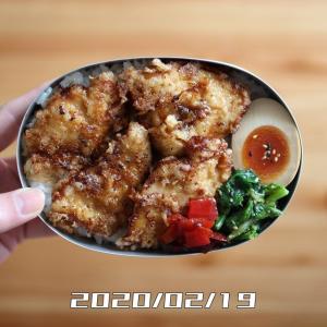 鶏天丼弁当【2020年2月19日】