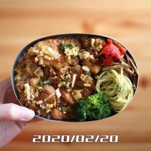 油淋鶏弁当【2020年2月20日】