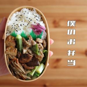 豚肉とピーマンの中華炒め弁当【2020年4月6日】
