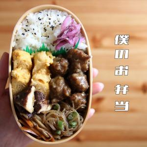 肉団子の甘酢あん弁当【2020年4月8日】