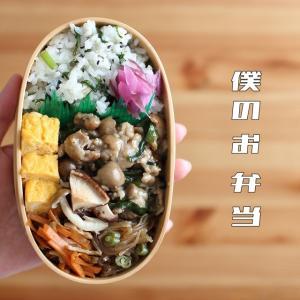 豚肉とニラの中華炒め弁当【2020年4月10日】
