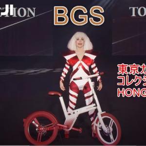 BGS(Be Gaming Station) 2/28(日)東京ガールズコレクションでデヴィ夫人が登場!!