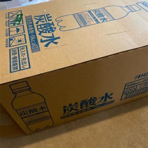 【知恵】業務スーパーの炭酸水