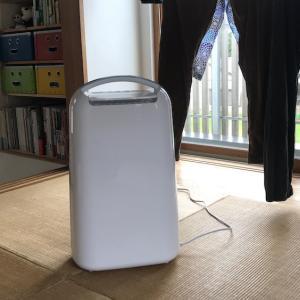 [部屋干しの臭い対策]衣類乾燥除湿機を買いました