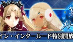 "fgo新コンテンツMI第一弾""冥界のメリークリスマス""攻略解説!"