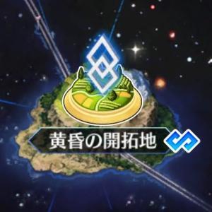 FGOレクイエムコラボのフリーゲームバトル達人級3ターン攻略!