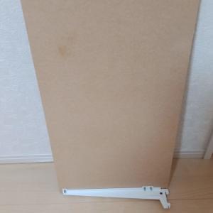 アーネストワン フリーラックの代用を棚受けと板から自作DIY!