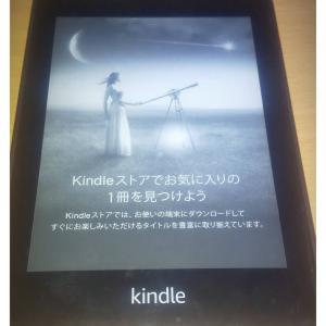 Kindle  Paperwhite を使ってみてわかったこと