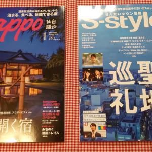 和呉屋にゆきました。