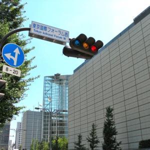JUJU リリース、TV放送予定 & 配信ライブ情報 (2020年9~10月)