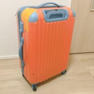 スーツケースを買うのか買わないのか