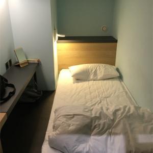 タイワンユースホステル&カプセルインに泊まってみた