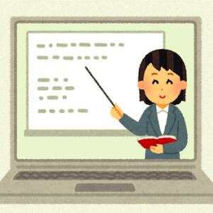 中国語のレッスンで学べること:3週間の中国語オンライン留学を終えてみての感想