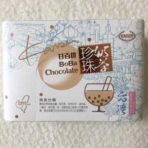 台湾お菓子:タピオカのチョコレート菓子が超ドストライク