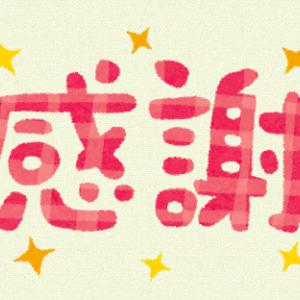 私の中国語の『あしなが先生』
