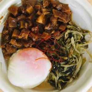 セブンイレブンの台湾風豚角煮丼(ルーロー飯)はタケノコvs豚の熾烈な戦い