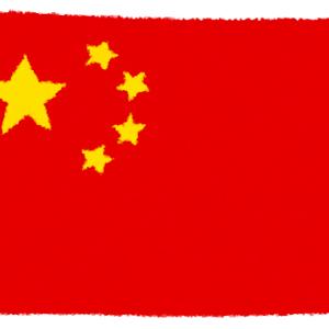 「あなたは中国に行ってみたいですか?」のアンケート結果