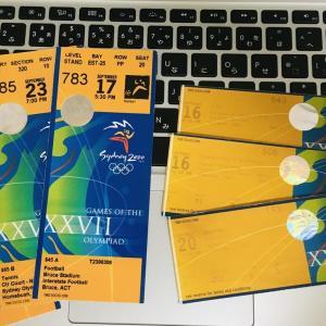 あの日、オリンピックだった②シドニー五輪の熱い戦い