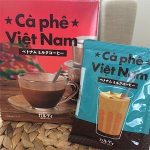 甘いだけじゃ無い❗️至福のKALDI(カルディ)ベトナムミルクコーヒー