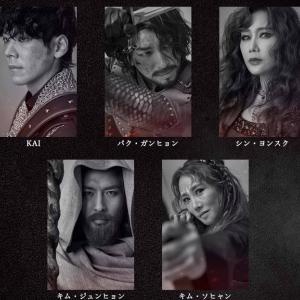 韓流ぴあPresentsKミュージカル『エクスカリバー』の感想とやっぱりホングァンホさんが見たくて発狂しそうな件