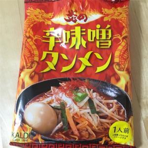 カルディ「炎の辛味噌タンメン」は麺が絶品、辛さどストライク!!