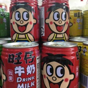 立川にできた中国食材スーパー「友誼商店」と中国フードコート「友誼食府」に行ってみた
