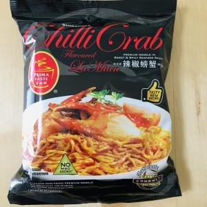 濃厚ソースと辛さがしみ渡るシンガポールの汁なし麺「チリクラブヌードル」