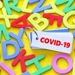 〈言語コラム〉新型コロナウイルスとワクチンの英語