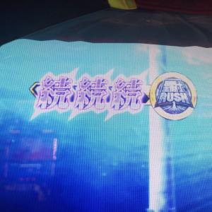 【聖闘士星矢 海皇覚醒】朝イチ450Gで「不屈大」発生!勝ち確かと思いきや…。