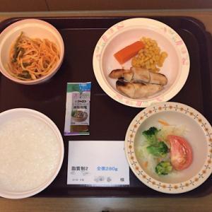 入院生活:食事とか