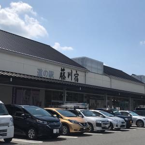 日々戯言:道の駅が好き 藤川宿