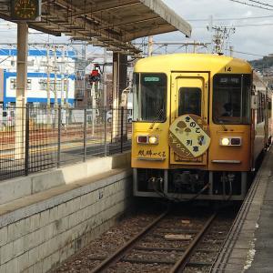 日々戯言:きのこ列車