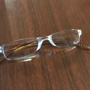日々戯言:2つめの老眼鏡を買った理由
