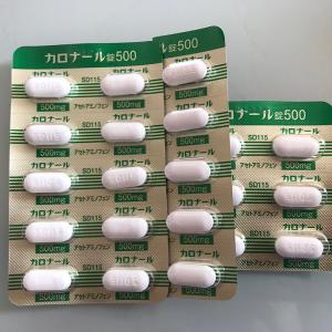 PARP阻害薬25サイクル目へ 急遽、婦人科診察