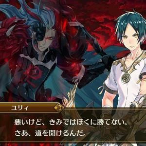 【イドラ】新キャラクター予告!悲劇の皇子、ギルベルトの情報が公開。ストーリーでは活躍が少なかったけど果たしてアリーナでは?