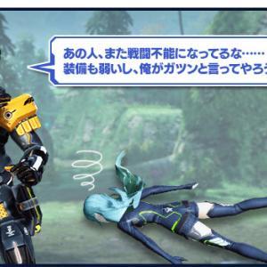 【PSO2】ディバイドに射撃職以外来るな【戦姫】