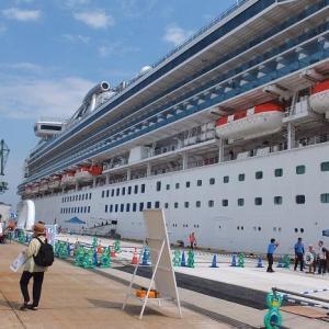 新たに41人の新型コロナ感染確認 横浜港クルーズ船