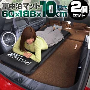 車中泊での快適な睡眠のとり方☆