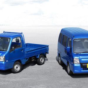 軽トラが新車当時より40万円アップ!? 軽トラ史上初の高騰が止まらない!