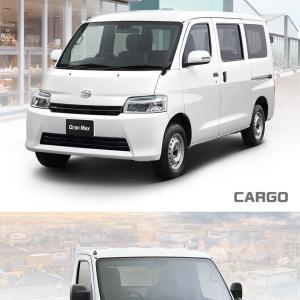 ダイハツが新しい小型商用車の「グランマックスを発表。バン仕様「カーゴ」と「トラック」を設定