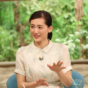 綾瀬はるか 35歳の変化「二の腕がサシが入った」
